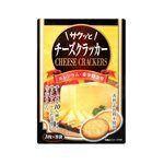 Japanese snacks - 日本前田 起司餅乾-88g