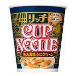 Japan buyer - 【期間限定】日清海膽泡麵-72g