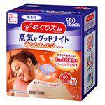 Kao - 溫熱感蒸氣浴舒適熱敷貼-肩頸專用- 無香-12片入