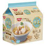 MyHuo Recommended Snacks - 日清全麥拉王5食袋裝麵- 香橙鹽味-5包/袋