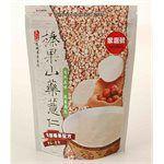 基諾 - 榛果山藥薏仁拉鍊袋(有糖)-650g