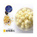 MyHuo Recommended Snacks - 星球工坊爆米花- 原味鑽石-110g