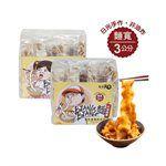 MyHuo Recommended Snacks - 柴米夫妻BIANG BIANG麵-地表最寬乾拌麵- 蔥油雞汁-3入