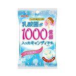 Japanese snacks - meito乳酸菌糖-70g