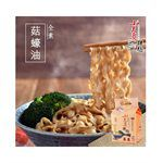 MyHuo Recommended Snacks - 小夫妻拌麵- 菇蠔油口味-4入