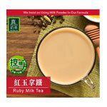 真奶茶 - 紅玉拿鐵無糖款-10包/盒