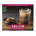 真奶茶 - 黑糖紅茶拿鐵-8包/盒
