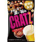 glico - 卡滋脆餅黑胡椒培根風味-42g