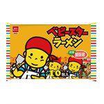 Japanese snacks - 點心餅塔香鹽酥雞口味分享包-10入