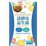 MYHUO Skincare Collection - WEDAR 活酵母益生菌-30入