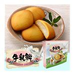 MyHuo Recommended Snacks - 皇族 牛乳餅-240g