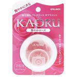 Japan buyer_makeup - KAORU口服玫瑰精油膠囊- 玫瑰香草(大紅色熱巴同款)-20粒