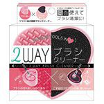 Japan buyer_makeup - 2WAY刷具清潔器