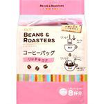 MyHuo Recommended Snacks - UCC Beans濾式咖啡-濃郁-56g