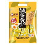 MyHuo Recommended Snacks - 老楊鹹蛋黃餅-230g