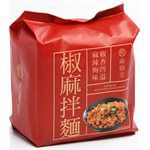 MyHuo Recommended Snacks - 麻膳堂椒麻拌麵-4入