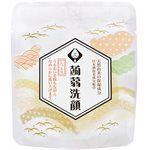 美島水肌 - 蒟蒻洗顏皂<日本清酒>-80g