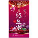 纖Q 好手藝 - 纖Q莓果多酚紅豆水-3gX30入