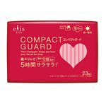 elleair - COMPACT GUARD GO可愛日用超薄