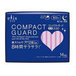 elleair - COMPACT GUARD GO可愛夜用超薄