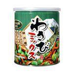 Japanese snacks - 佐藤 綜合芥末豆果子-180g