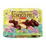 LOTTE - 巧克力派復活節分享包-288g