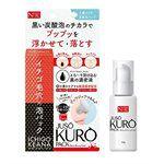 買貨推薦保養 - JUSO KURO PACK 2分鐘去黑頭粉刺泡泡奇蹟鼻膜-50g