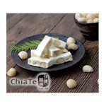 ChiaTe - 夏威夷豆牛軋糖-200g±10
