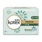 Kotex - 茶樹舒涼棉