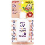 Japan buyer_makeup - pigeon貝親嬰兒護理UV防曬乳液-60g