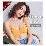 sexy in shape - Dawn晨光 性感莫代爾無鋼圈內衣(可拆式襯墊)