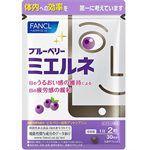 FANCL - 防藍光藍莓護眼精華升級版-60顆