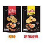 異國零食 - Tasto 鹹蛋黃洋芋片