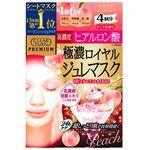 日本美妝專區 - 【限量版】KOSE膠原蛋白水蜜桃乳酸菌面膜-4枚入