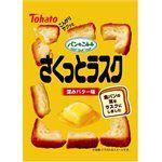 Japanese snacks - 東鳩 奶油風味麵包餅-60g