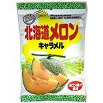 Japanese snacks - 宮田哈密瓜風味牛奶糖-270g