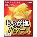 Japanese snacks - 東豐製果馬鈴薯片奶油鹽-220g