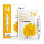Neogence - 金盞花舒緩安瓶面膜-4片