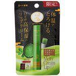 Japan buyer_makeup - 曼秀雷敦樂敦宇治抹茶唇膏-2.4g
