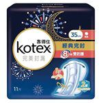 Kotex - 完美封漏夜用棉柔