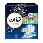 Kotex - 完美封漏乾爽瞬吸夜用衛生棉-35cm-10片/包