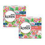 Kotex - 暖心香氛杏桃花衛生棉夜用超薄- 28cm-10片x2包