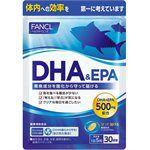 FANCL - DPA&DHA魚油-150粒/30日份