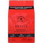 Japanese snacks - 隅田川 庭園咖啡 摩卡 紅-80g
