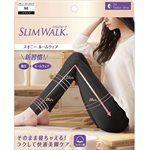 日本直購專區 - slim walk漸進式三段加壓居家睡眠機能美腿褲