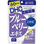 DHC - 藍莓精華-60日份(120粒)-60日份(120粒)