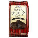 Japanese snacks - 麵包餅 可可風味-49.5g