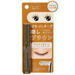 Japan buyer_makeup - 【限量版】ettusais艾杜纱新色睫毛打底膏-棕色-6g