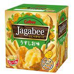 calbee - 加卡比薯條- 鹽味-5入