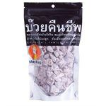 MyHuo Recommended Snacks - 還魂梅-200g